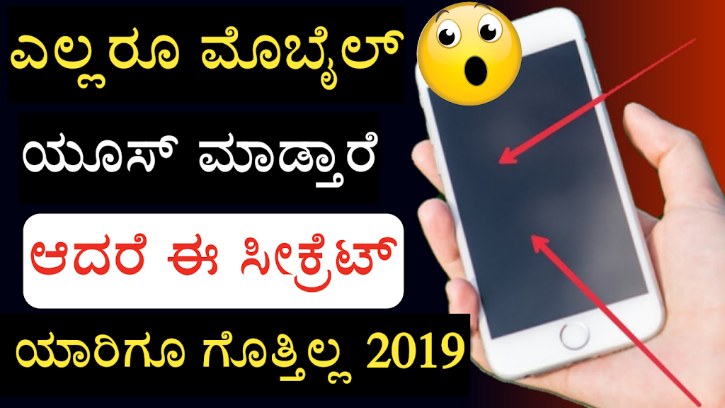 Hide Screen, Best Screen Lock app for android 2019