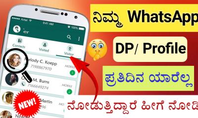 How to Hide Online Status on WhatsApp, Hide Bluetick, Last