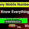 Mobile number details, Eyecon app