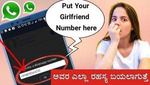 Yanwa App Online Last Seen Whatsapp Tracker Free