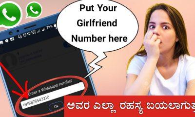 Yanwa App online last seen