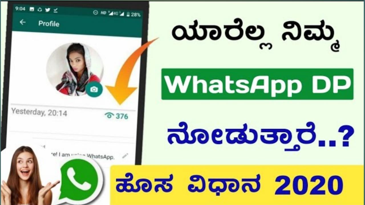 whatsapp tracker apk